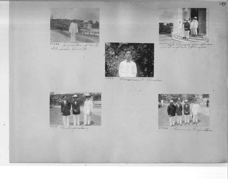 Mission Photograph Album - Malaysia #4 page 0197
