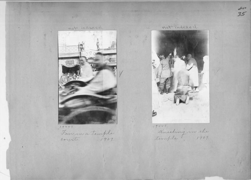 Mission Photograph Album - China #6 page 0035