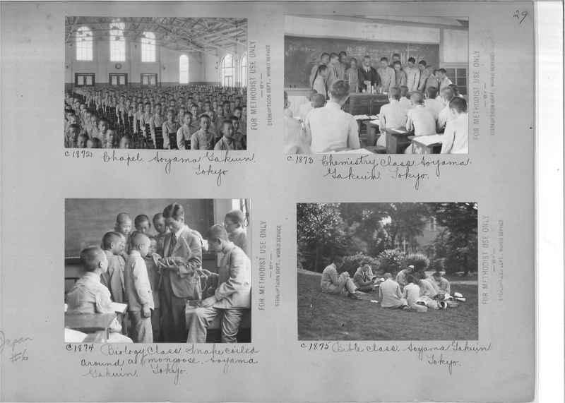 Mission Photograph Album - Japan #06 Page 0029