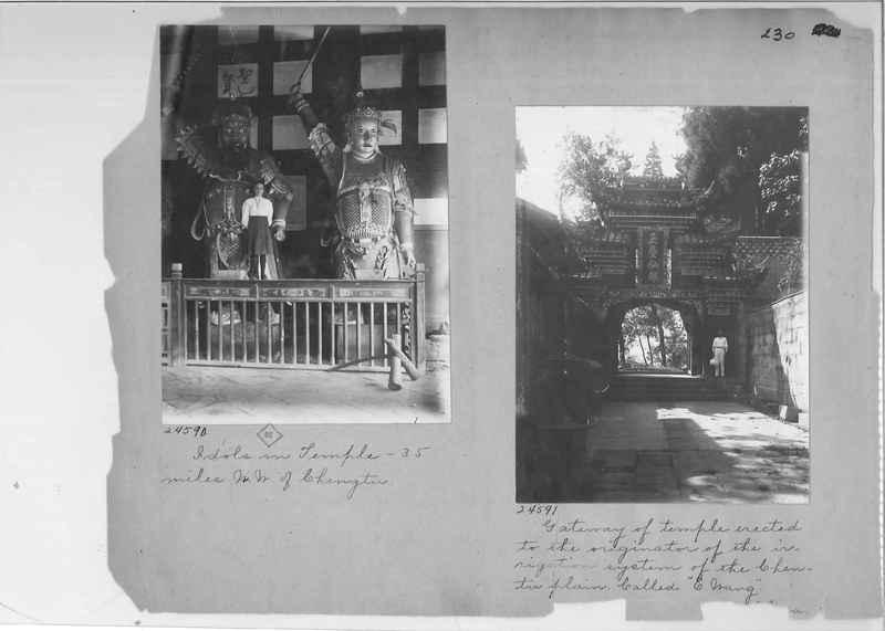 Mission Photograph Album - China #2 page  0230