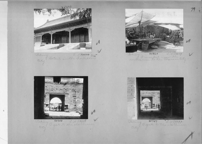 Mission Photograph Album - China #19 page 0079