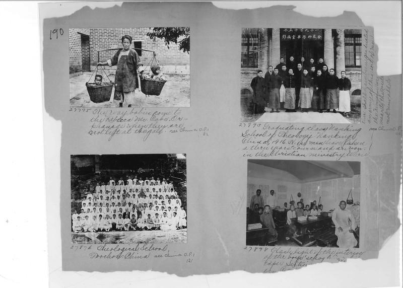 Mission Photograph Album - China #7 page 0190