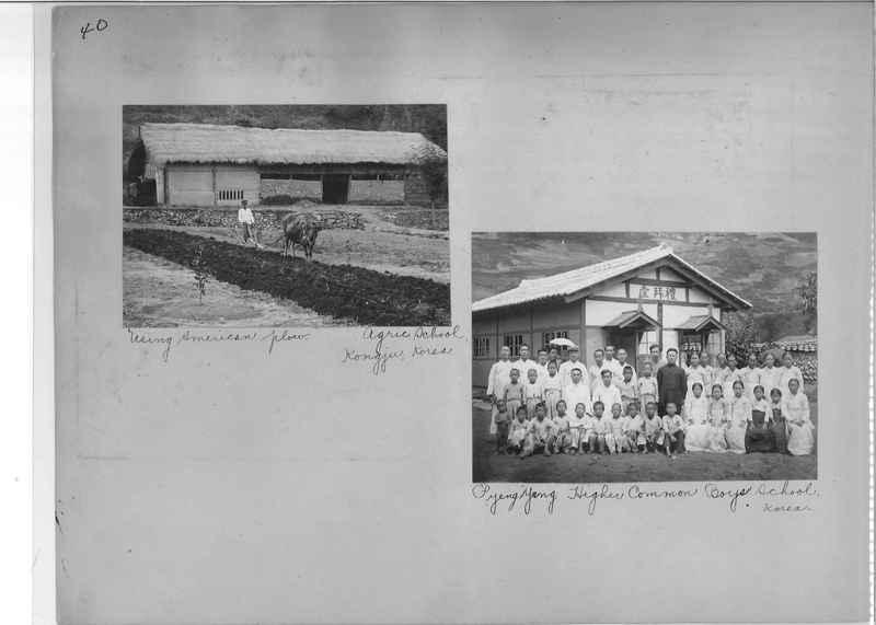 Mission Photograph Album - Korea OP #1 page 0040