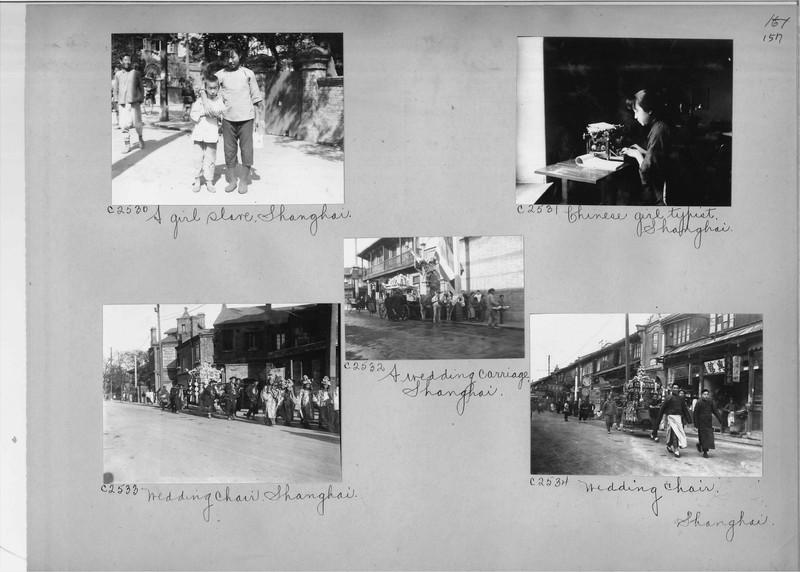 Mission Photograph Album - China #15 page 0157