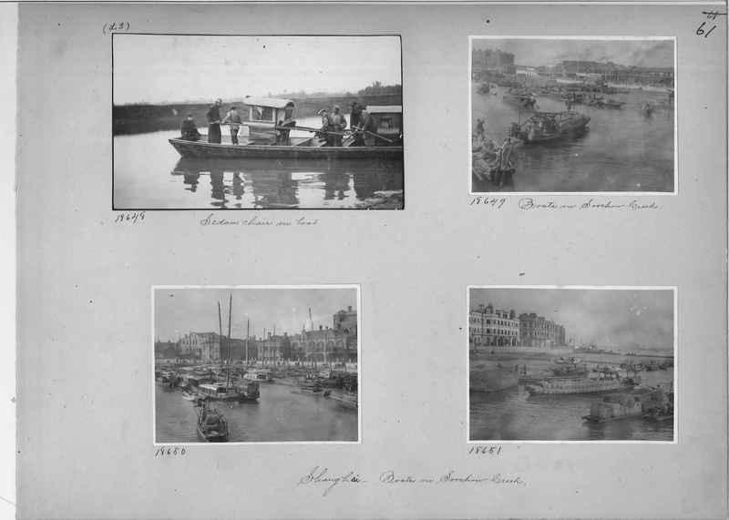 Mission Photograph Album - China #5 page 0061