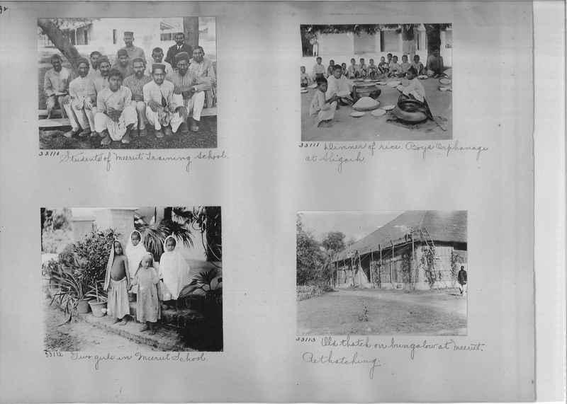 Mission Photograph Album - India #05_0092