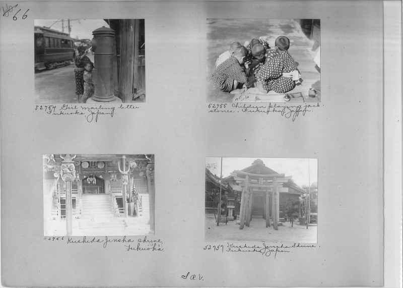 Mission Photograph Album - Japan #03 Page 0066