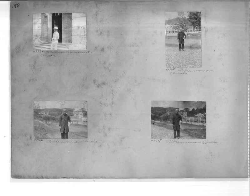 Mission Photograph Album - Malaysia #4 page 0198
