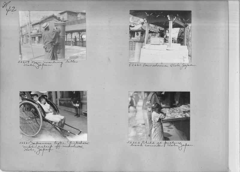 Mission Photograph Album - Japan #03 Page 0042