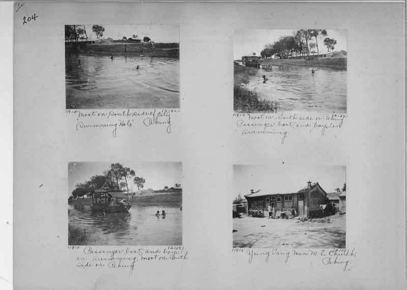 Mission Photograph Album - China #2 page  0204