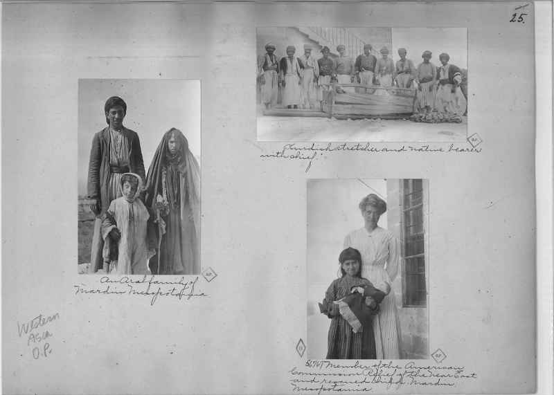 Mission Photograph Album - Western Asia - O.P. - #01 page_0025