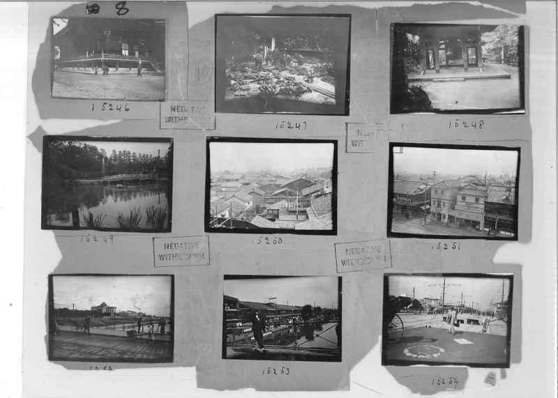 Mission Photograph Album - Japan #02 Page 0008
