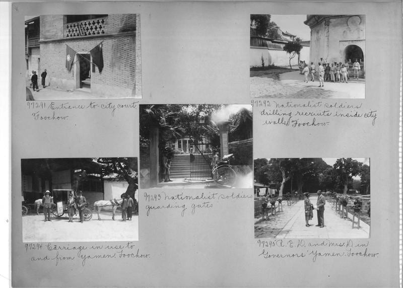 Mission Photograph Album - China #15 page 0004