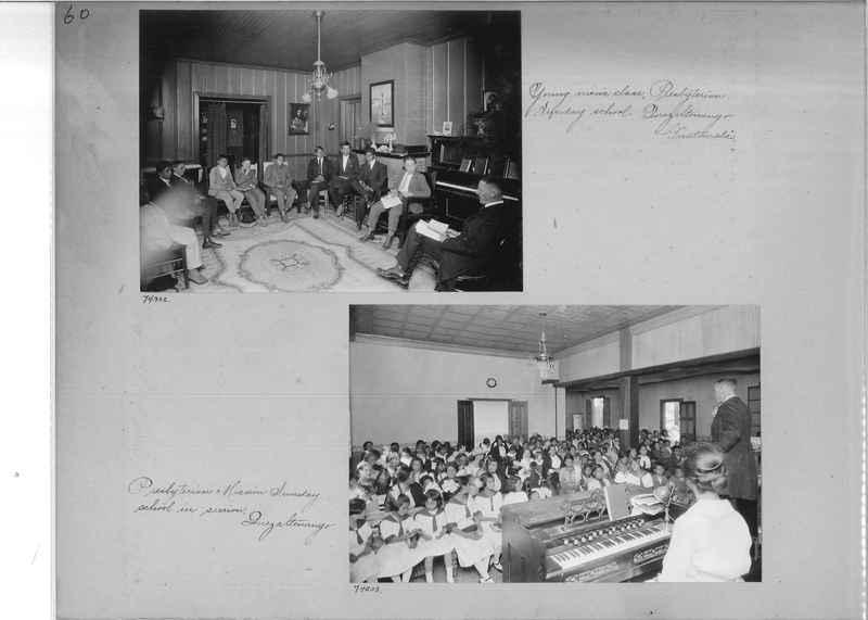 Mission Photograph Album - Panama #03 page 0060