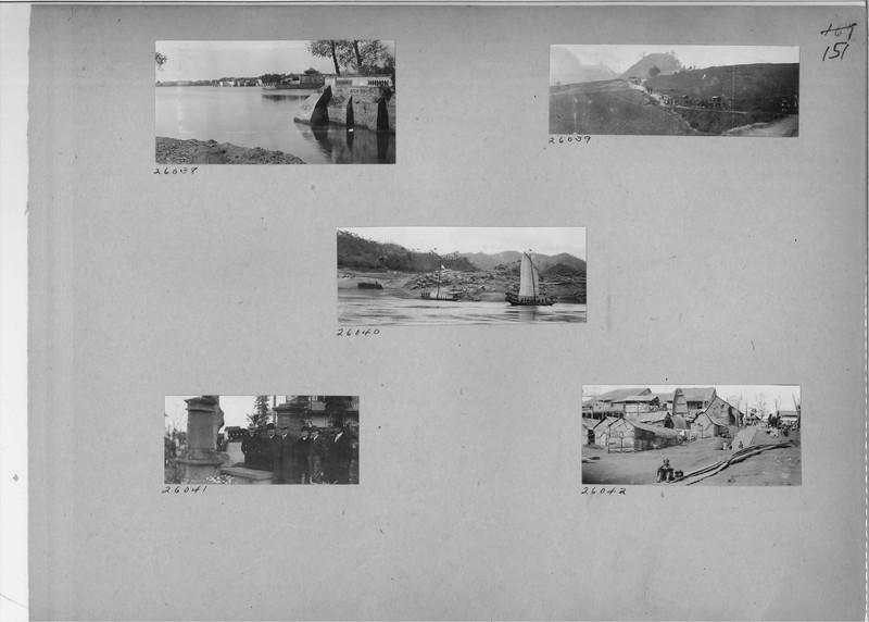Mission Photograph Album - China #7 page 0151