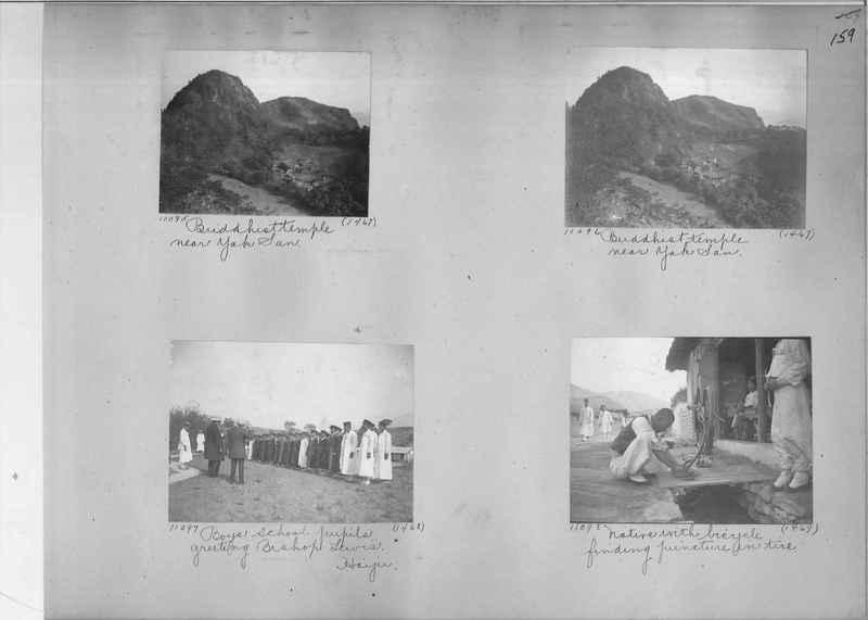 Mission Photograph Album - Korea #1 page 0159
