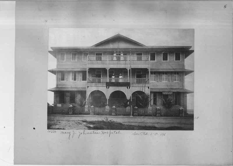 Mission Photograph Album - Philippines OP #01 page 0005