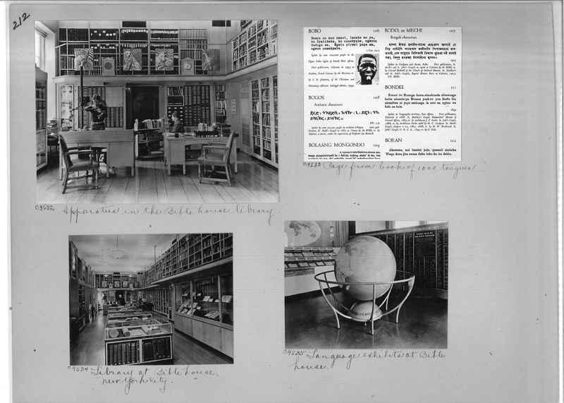 Mission Photograph Album - Miscellaneous #02 Page 0212