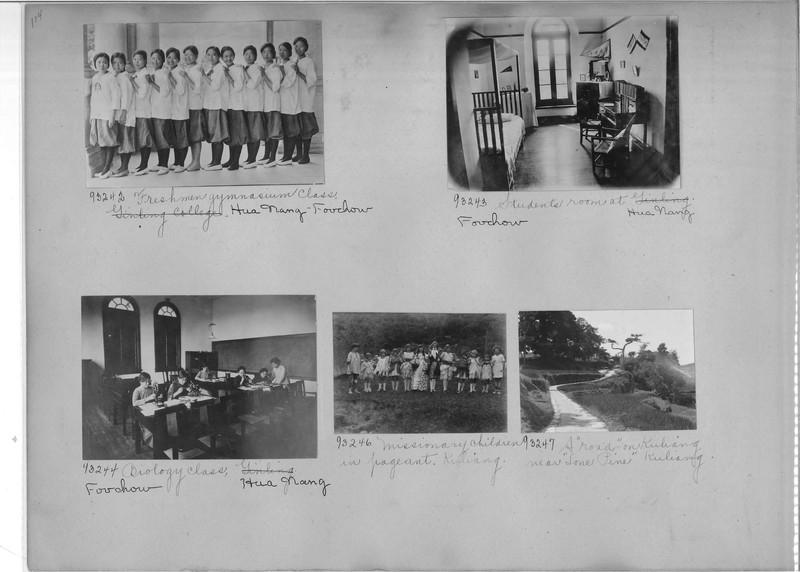 Mission Photograph Album - China #14 page 0114