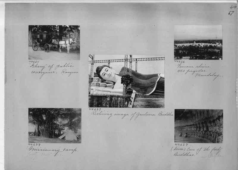Mission Photograph Album - Burma #1 page 0067