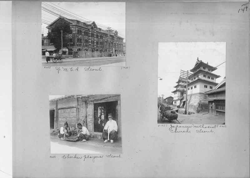 Mission Photograph Album - Korea #1 page 0149