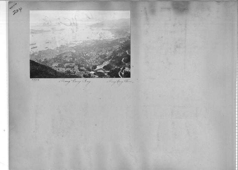 Mission Photograph Album - China #7 page 0204