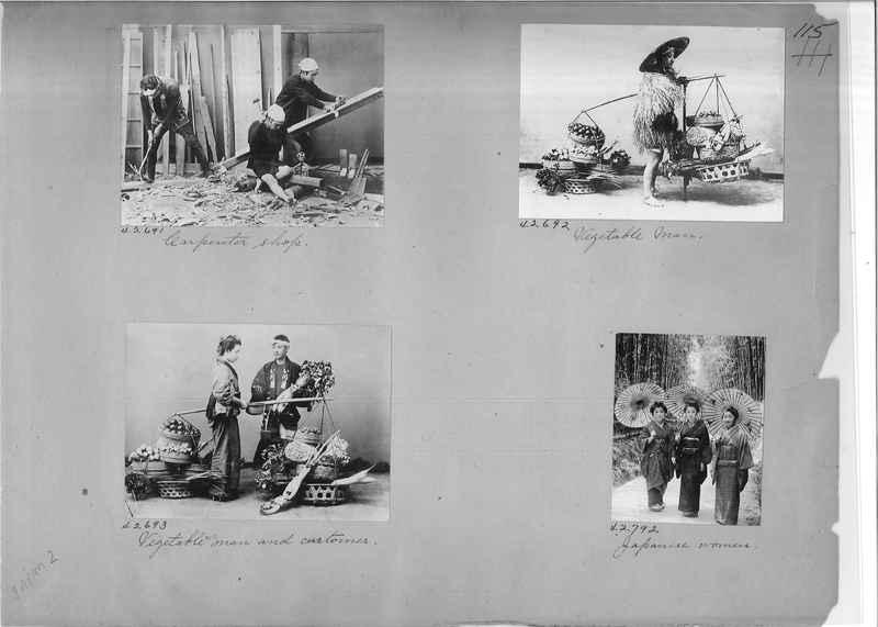Mission Photograph Album - Japan #02 Page 0115