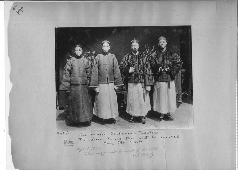 Mission Photograph Album - China #7 page 0044
