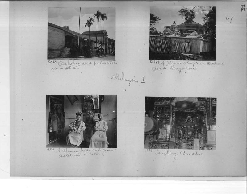Mission Photograph Album - Malaysia #1 page 0093