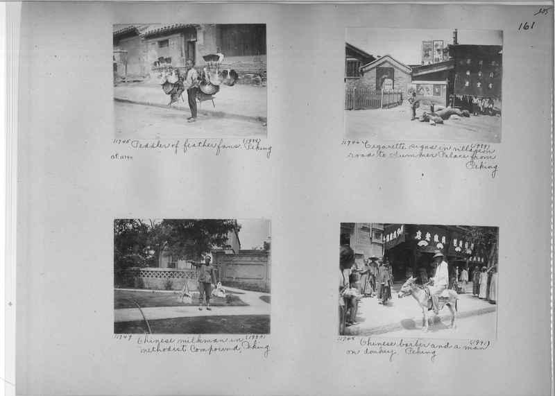 Mission Photograph Album - China #2 page  0161