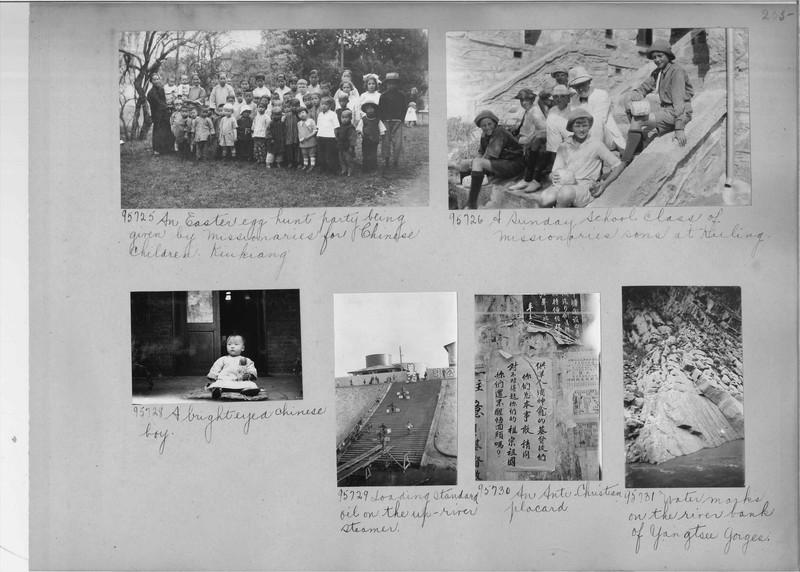 Mission Photograph Album - China #14 page 0205