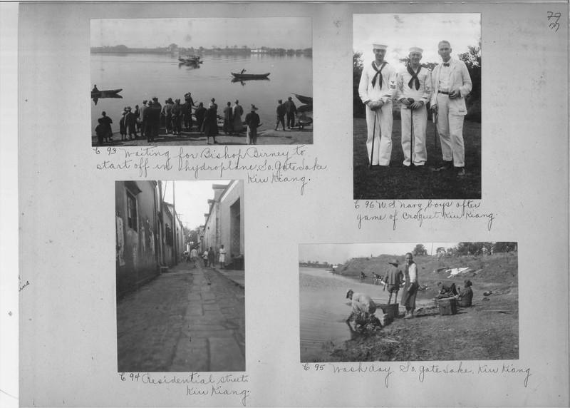 Mission Photograph Album - China #15 page 0077