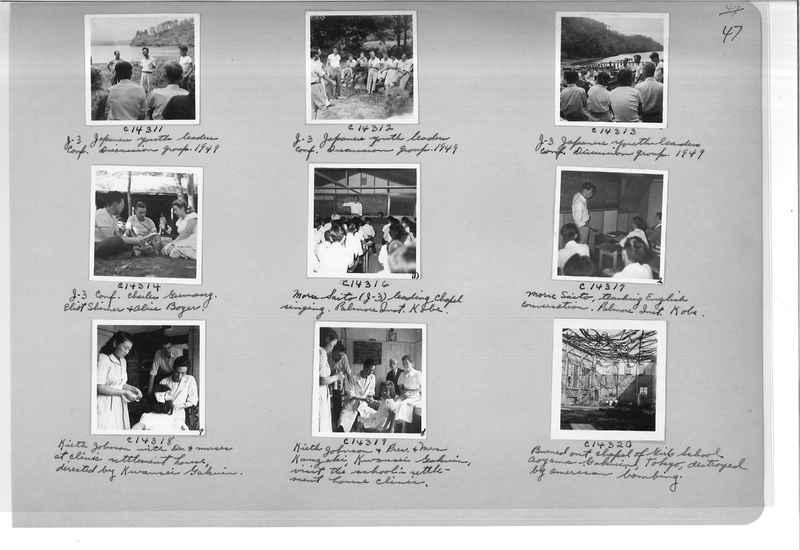 Mission Photograph Album - Japan #07 Page 0047