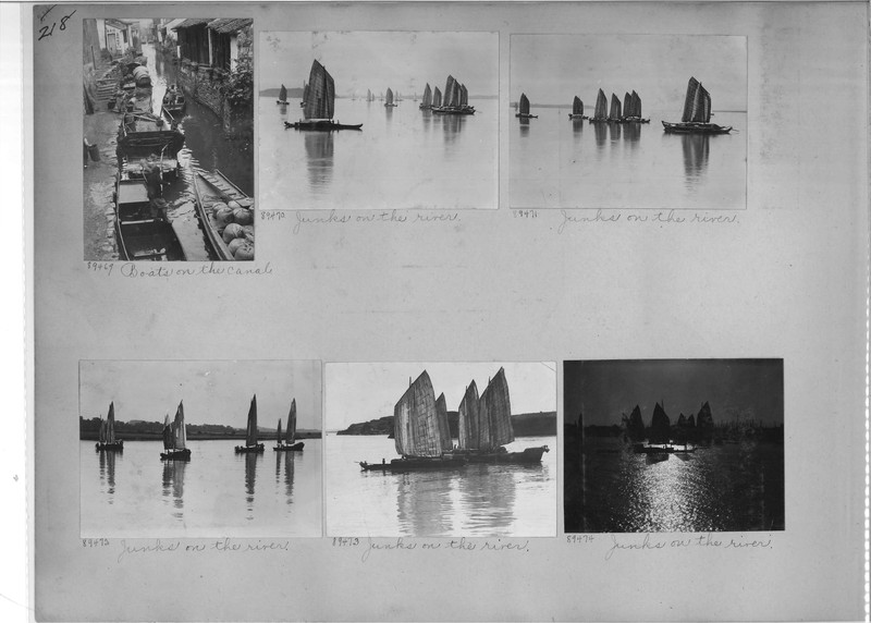 Mission Photograph Album - China #13 page 0218