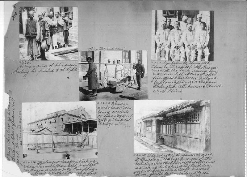Mission Photograph Album - China #7 page 0210