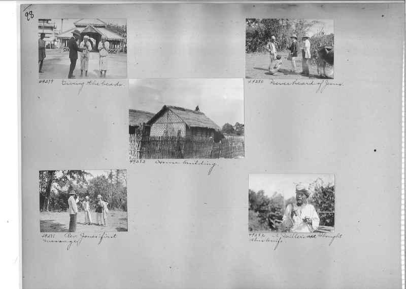 Mission Photograph Album - Burma #1 page 0098