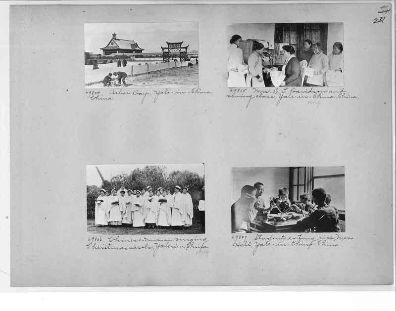 Mission Photograph Album - China #9 page 0231