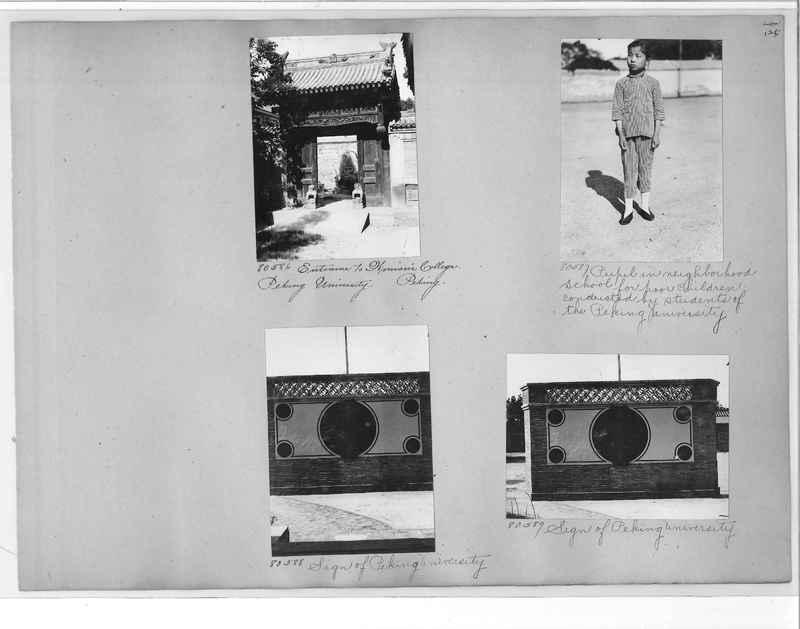 Mission Photograph Album - China #10 pg. 0125