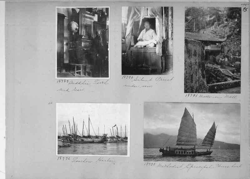 Mission Photograph Album - China #5 page 0095
