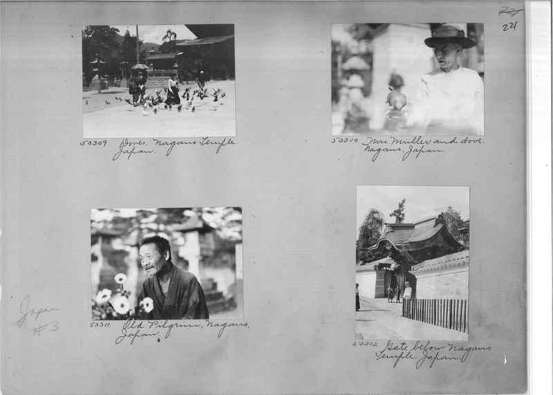 Mission Photograph Album - Japan #03 Page 0221