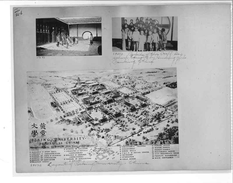 Mission Photograph Album - China #9 page 0216