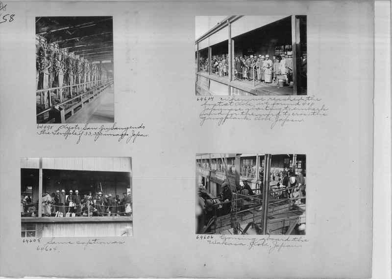 Mission Photograph Album - Japan #05 Page 0058