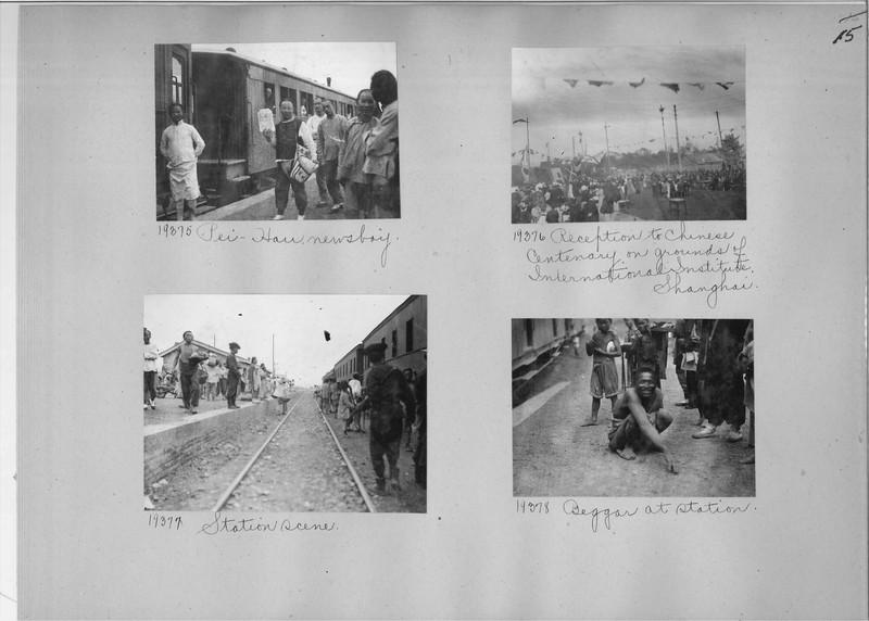 Mission Photograph Album - China #6 page 0015