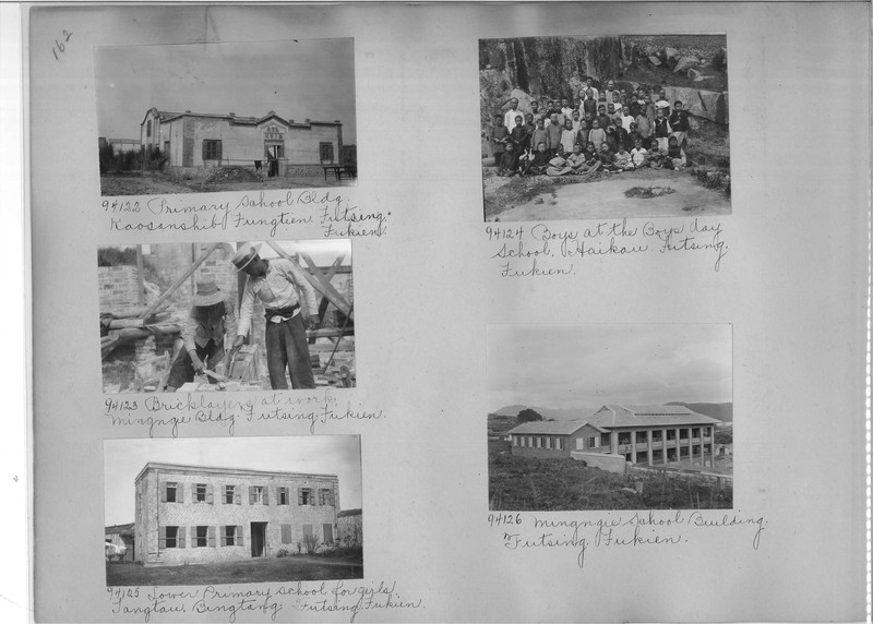 Mission Photograph Album - China #14 page 0162