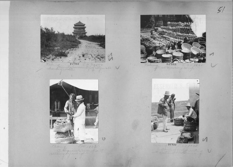 Mission Photograph Album - China #19 page 0051