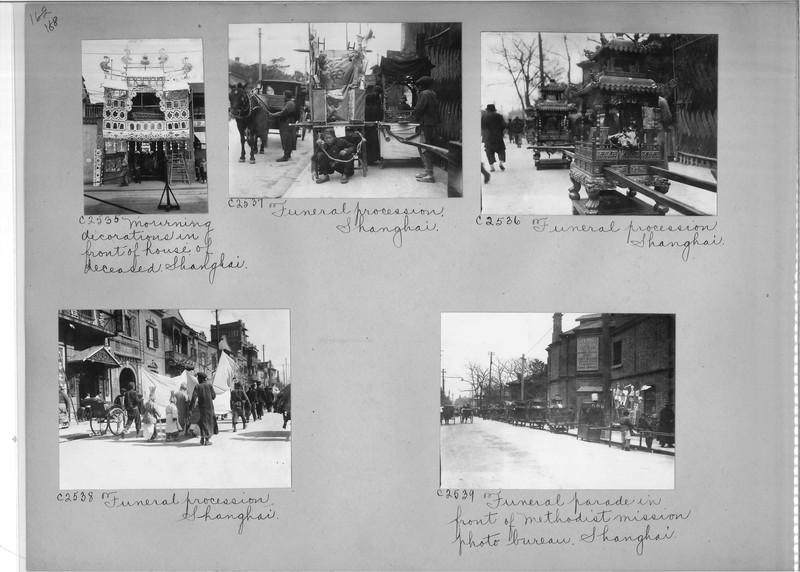 Mission Photograph Album - China #15 page 0158