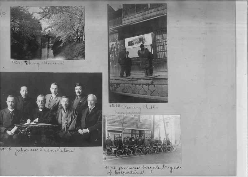 Mission Photograph Album - Japan #06 Page 0016