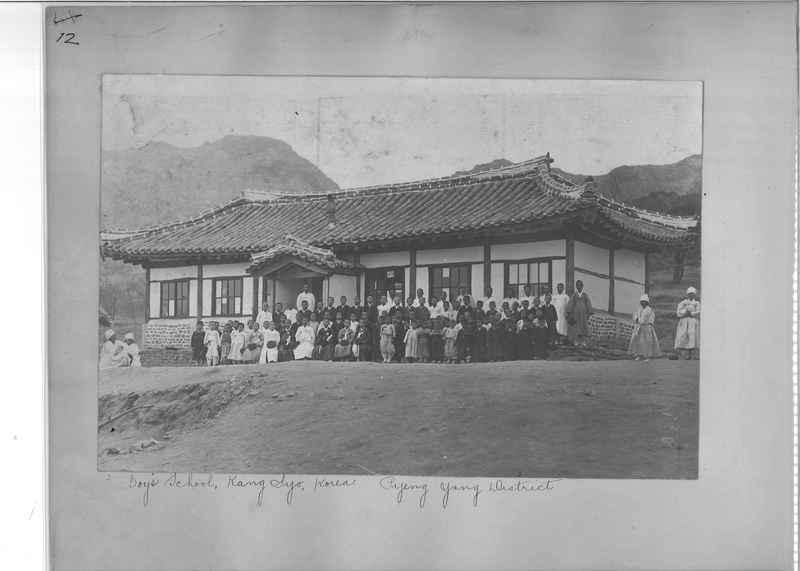 Mission Photograph Album - Korea OP #1 page 0012