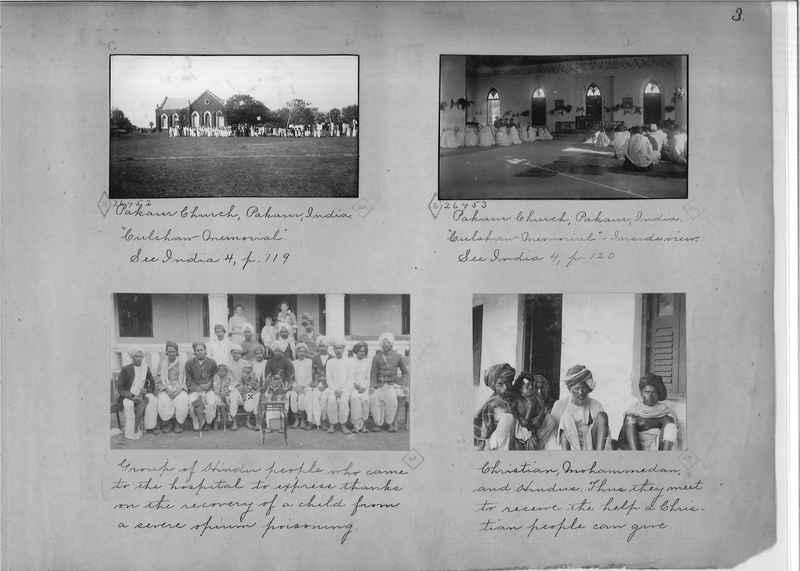 Mission Photograph Album - India - O.P. #01 Page 0003