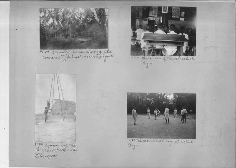 Mission Photograph Album - Burma #2 page 0017